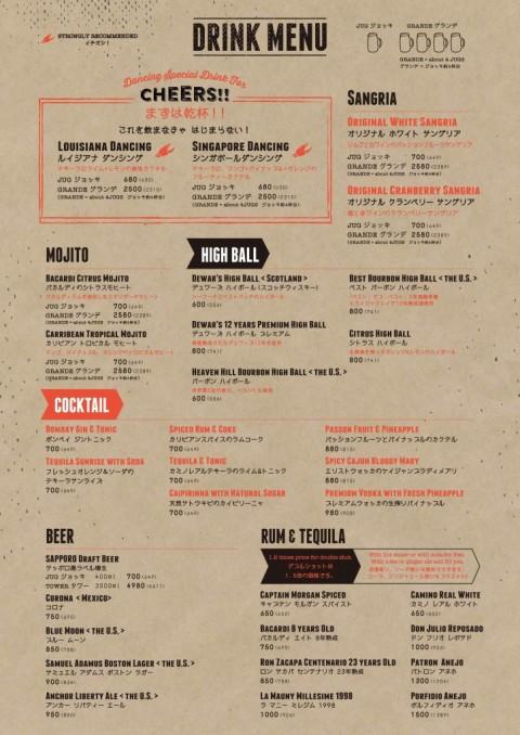 menu_5459fe8a596b6