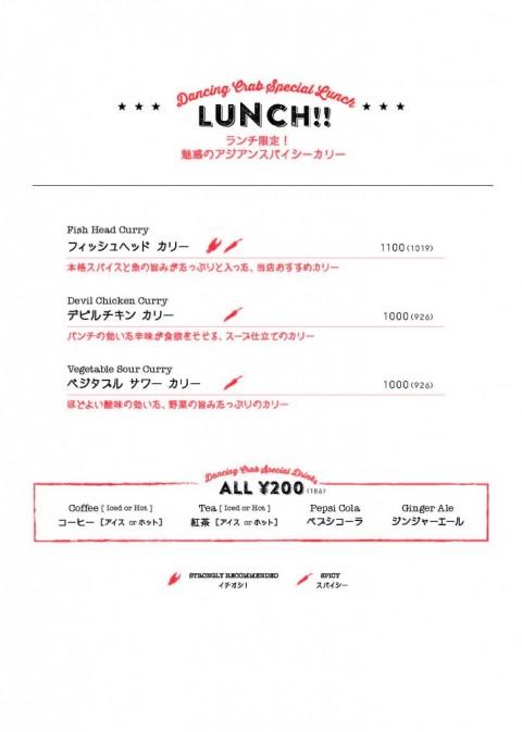menu_5462f772aef23