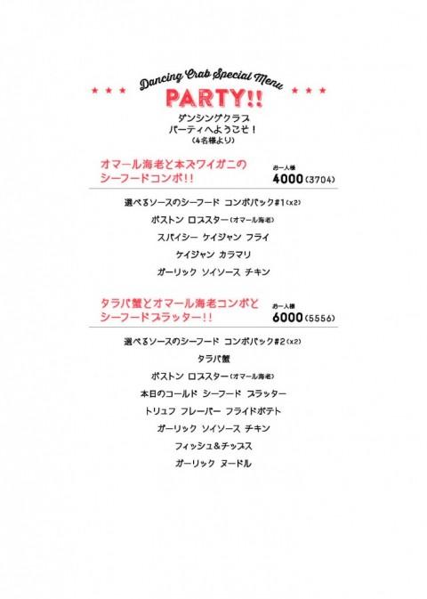 menu_5462f780125ec