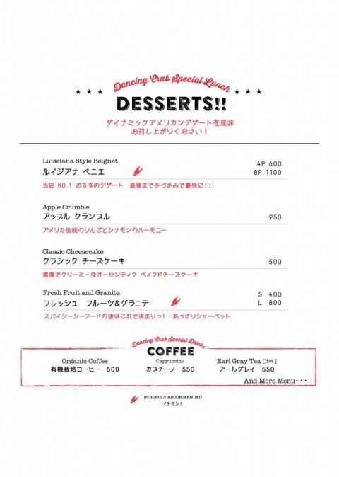 menu_546567cf17900