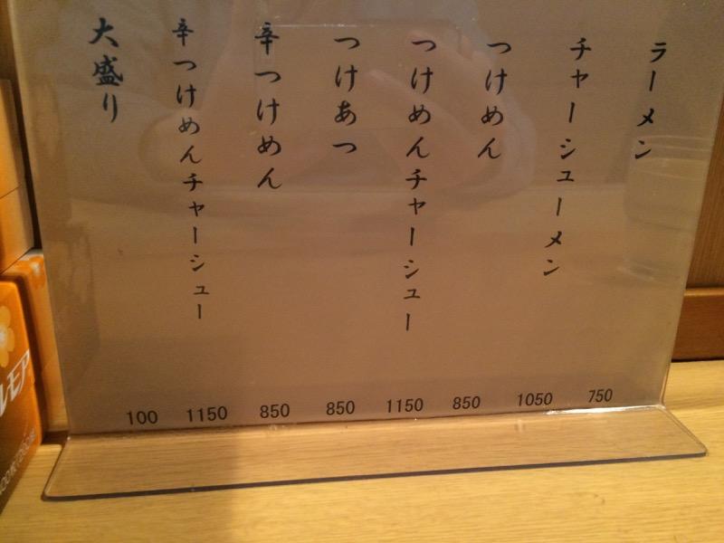 IMG 3109