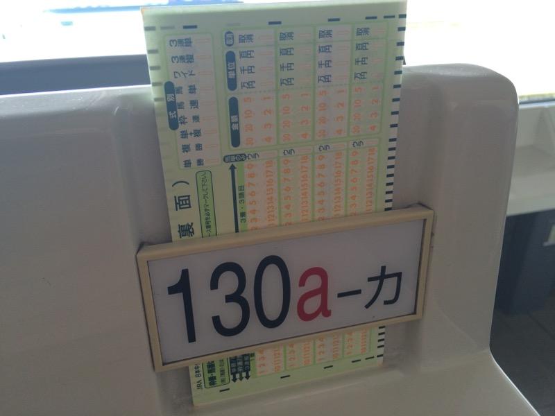 IMG 3608