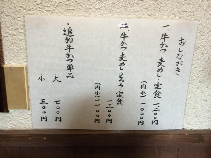 IMG 3991