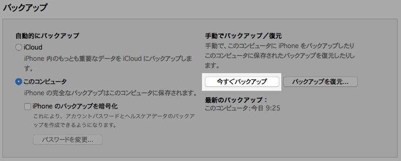 スクリーンショット 2015-05-18 10.54.34.png