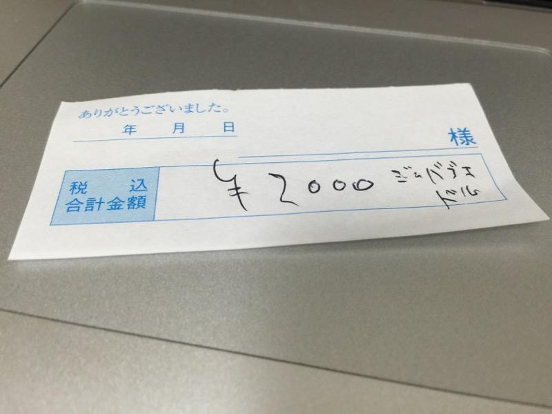 IMG 6419