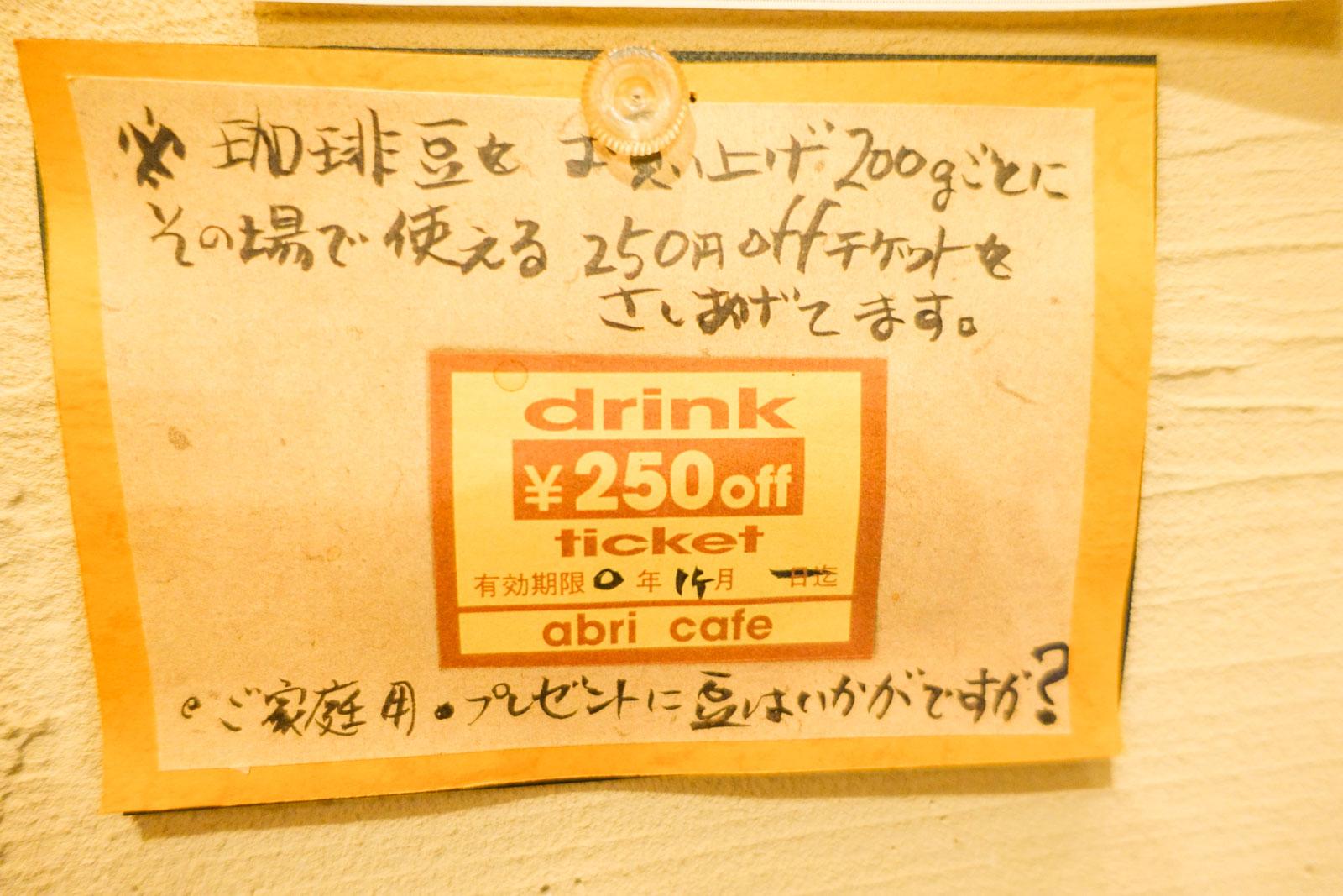 DSC05012