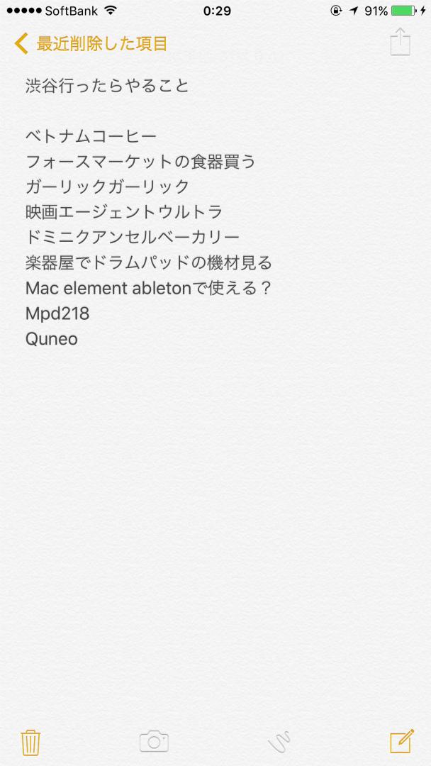 IMG 8562