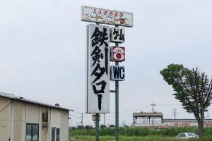 IDSC08342.jpg