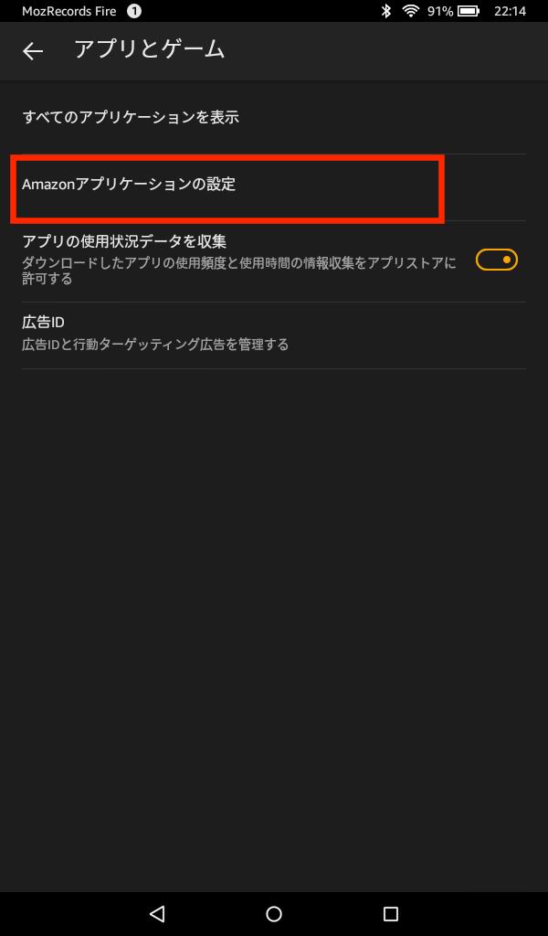 Screenshot 2016 06 22 22 14 32