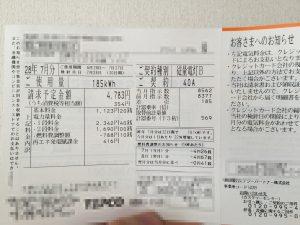 SIMG_0071.jpg