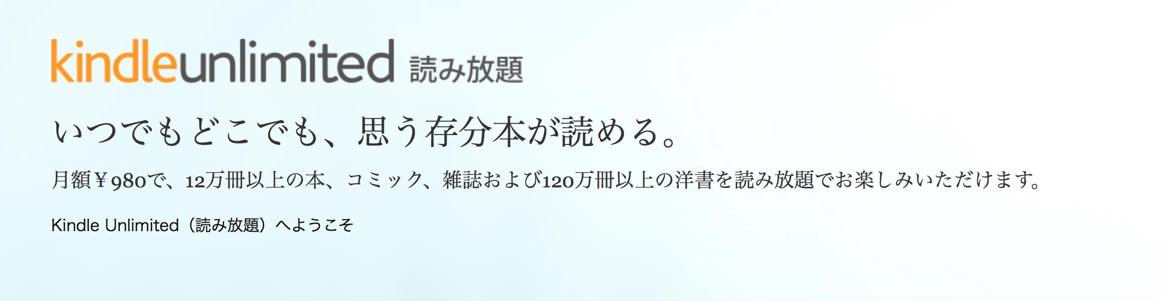 スクリーンショット 2016-08-03 8.43.41.png