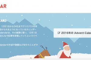 スクリーンショット 2016-11-02 15.44.38.png