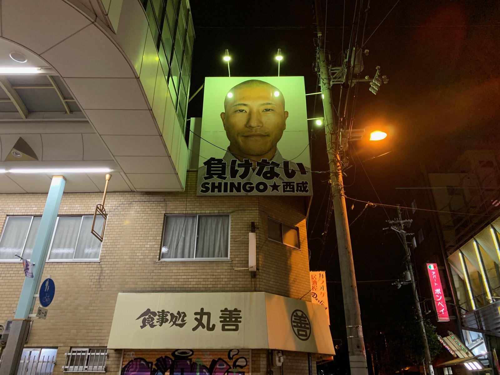 IMG_0544-1