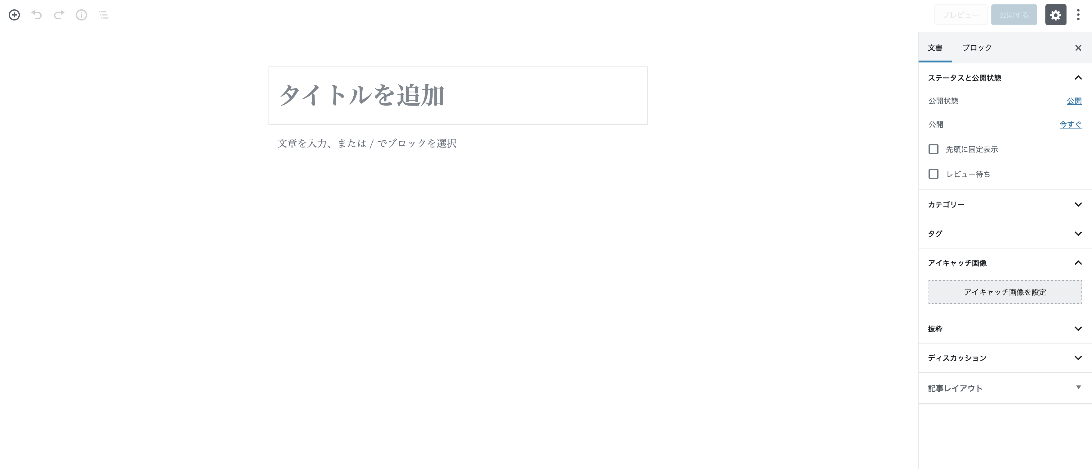 スクリーンショット 2019-01-29 16.44.55