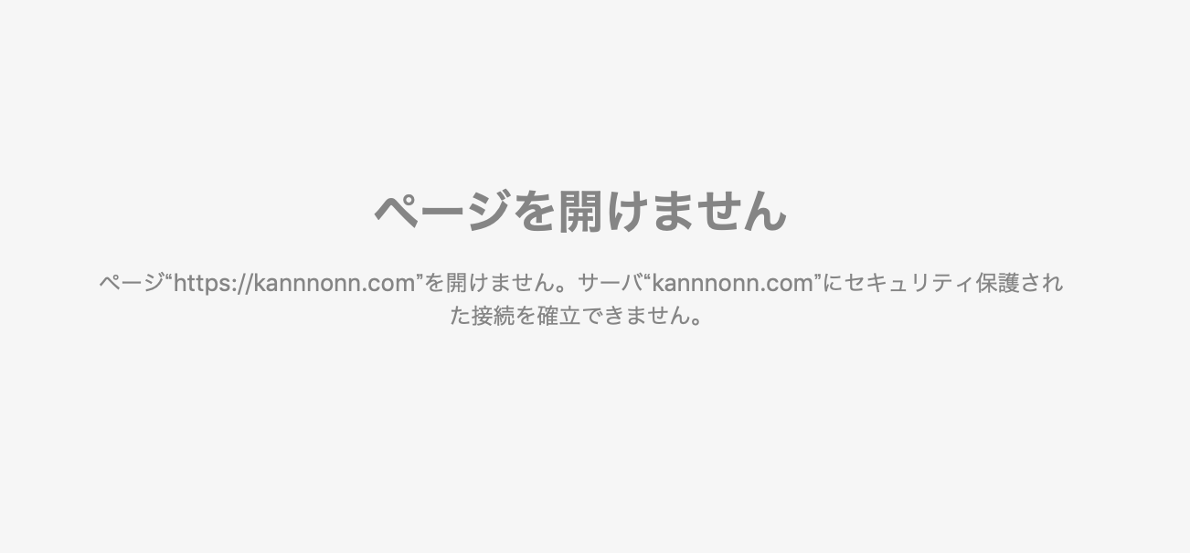 スクリーンショット 2019-03-28 16.44.21