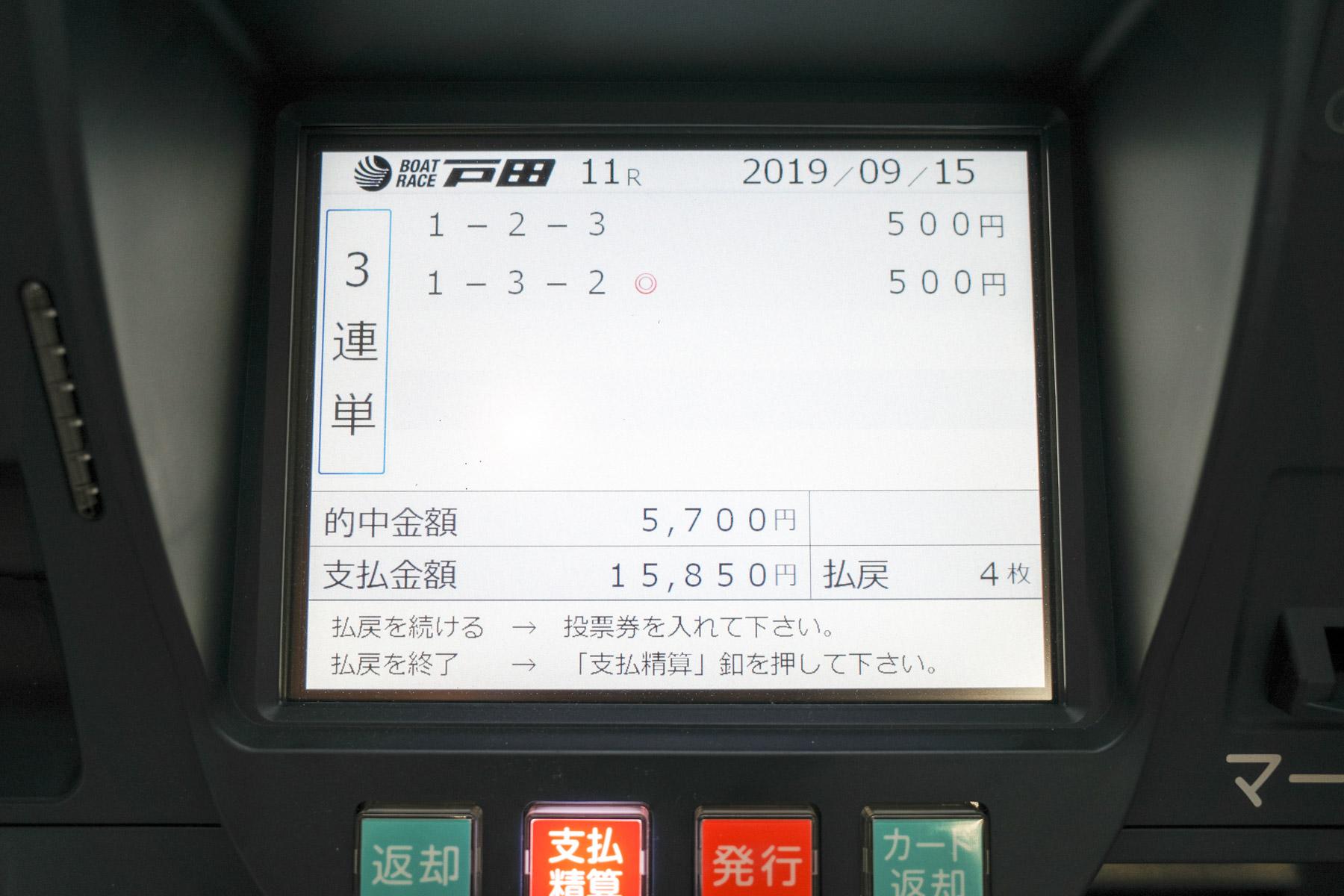 R0001881