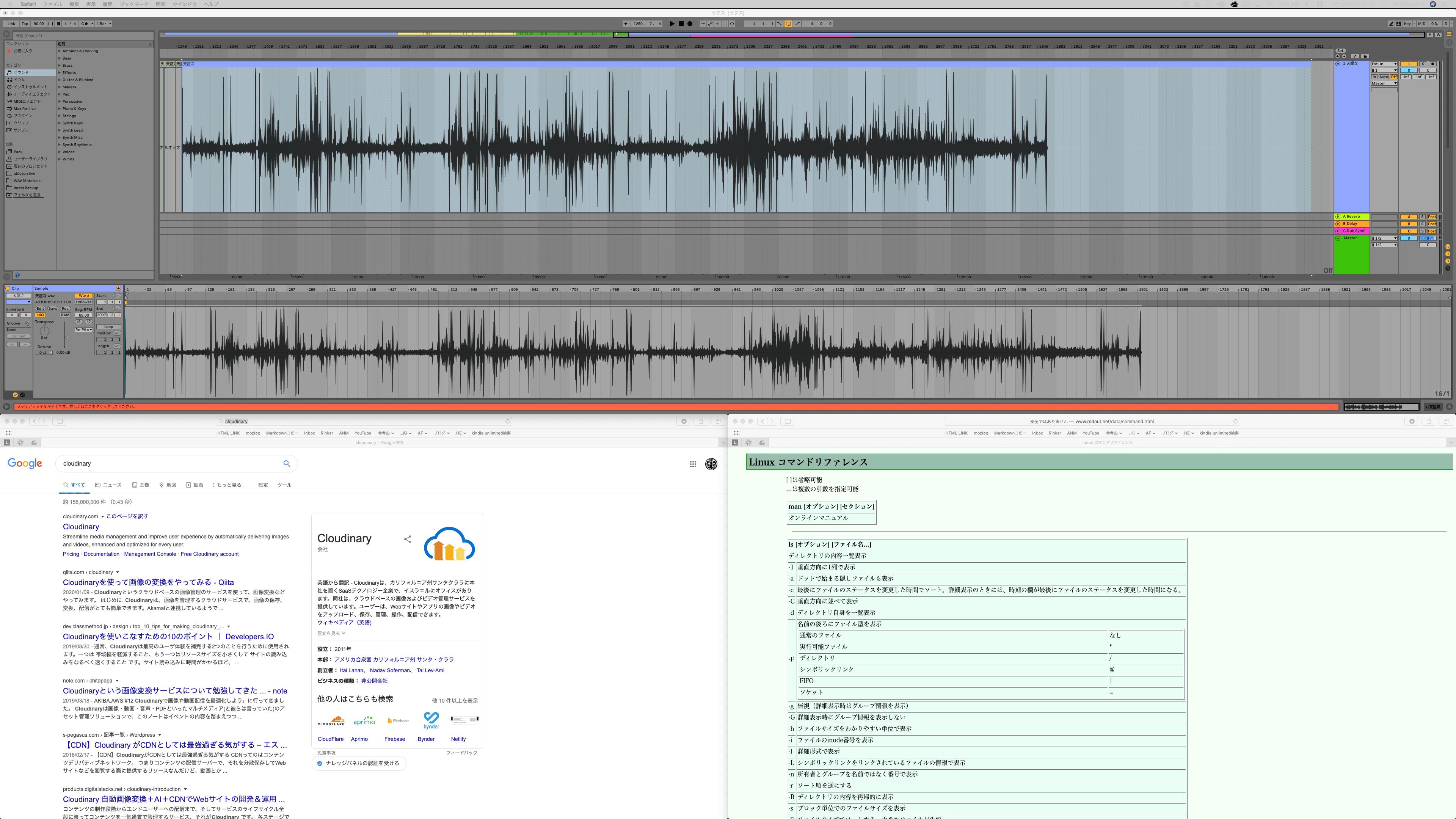 スクリーンショット 2020-02-15 17.11.44(2)-min