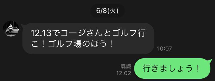 LINE_capture_649478024.612598