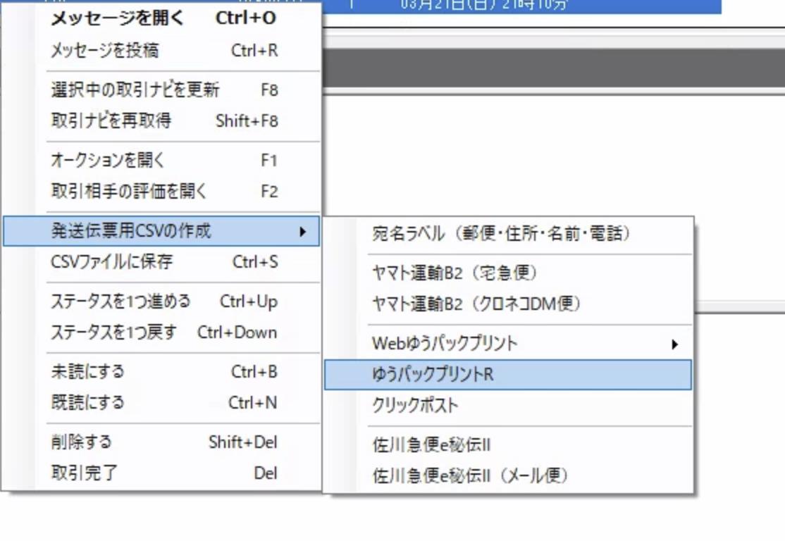 スクリーンショット 2021-08-09 14.58.21