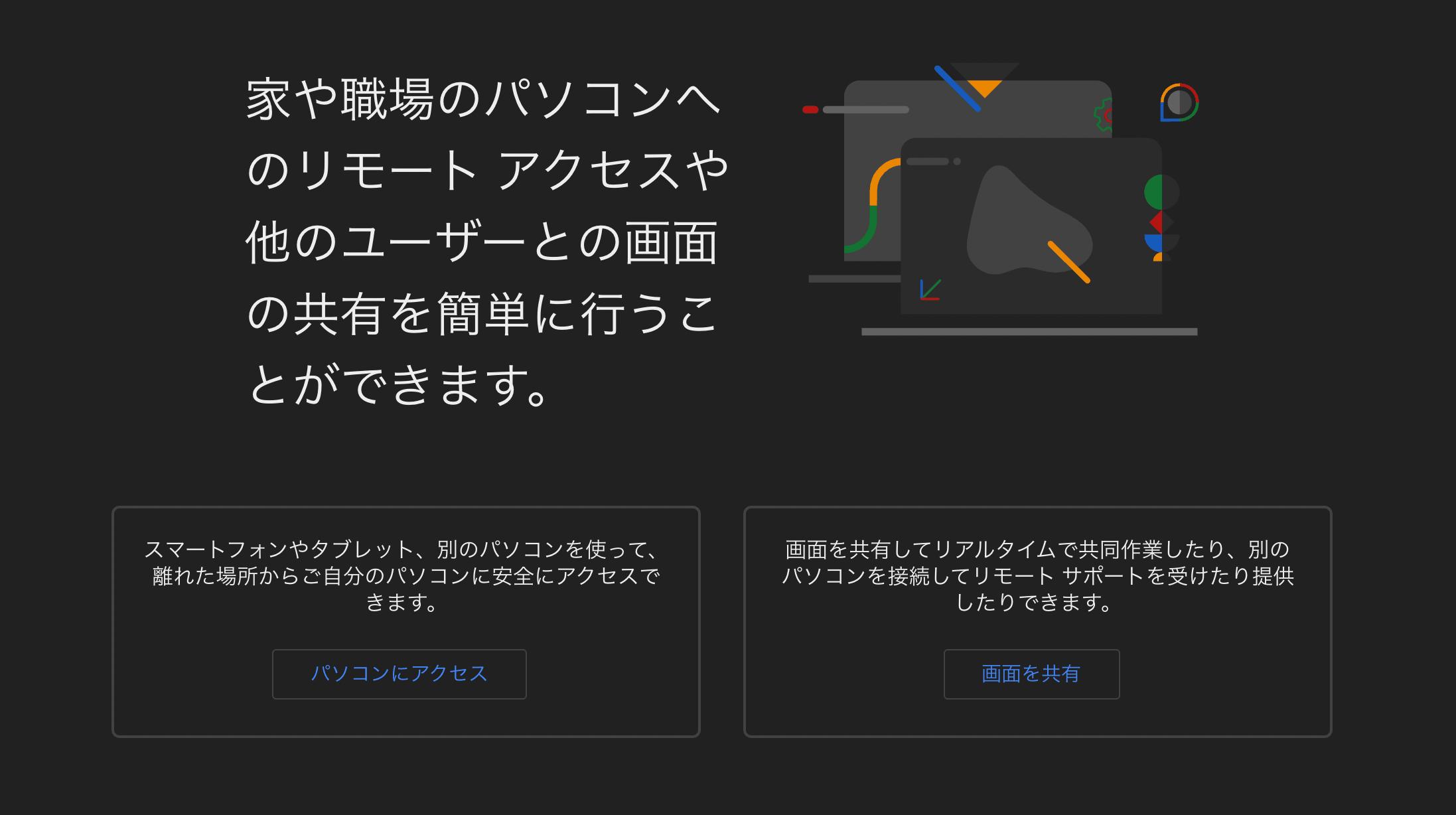 スクリーンショット 2021-09-01 17.34.26-min